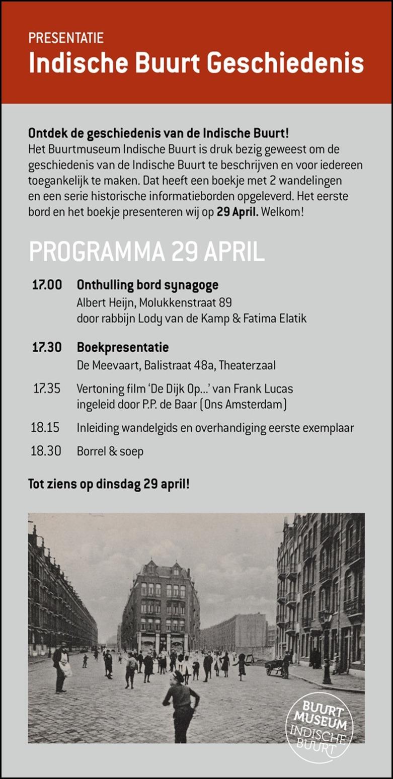 Uitnodiging presentatie Historisering IB